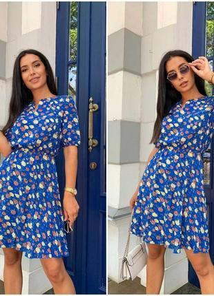 Модное стильное платье лето