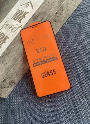 Защитное стекло iphone 11 pro / x / xs