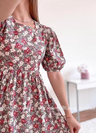 Сукня в фіолетову і рожеву квітку🌺