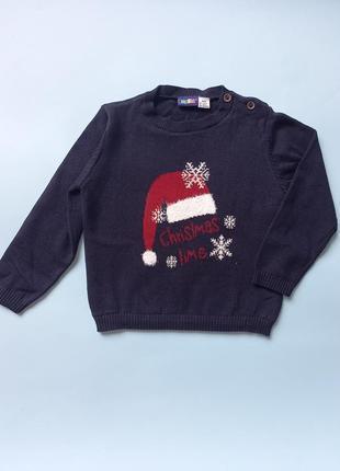 Свитер, кофта, свитер для мальчика,  новогодний свитер