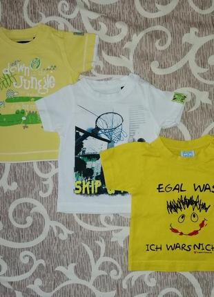 Набор фирменных футболочек