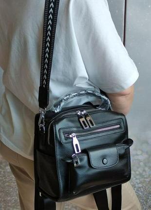 Рюкзак-сумка polina eiterou кожаный белый полина молоко vera pelle на плечо толстый длинный ремешок