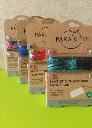 Браслеты от комаров  parakito, репеллент, защита от москитов паракито