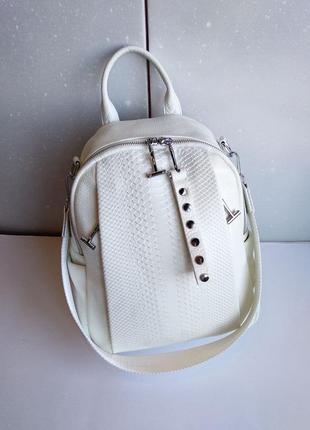 Женский рюкзак. сумка, кожаный, polina eiterou, полина, белый ,  жіночий рюкзак  шкіра белый бежевый