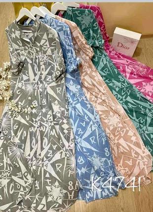Платье в пол, италия, натуральная ткань