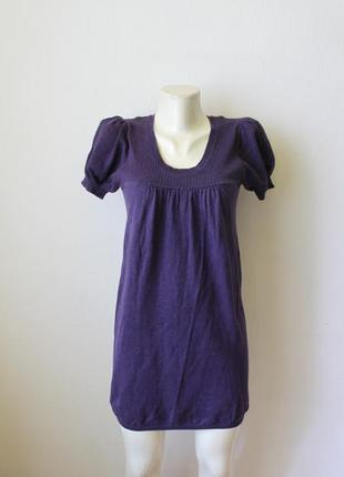 Платье фиолетовое сиреневое