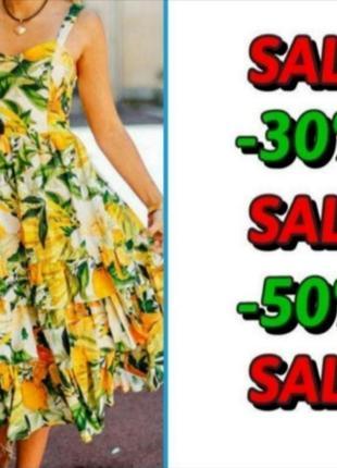 Платье h&m asos manro f&f h&m primark atmosphere amisu new look