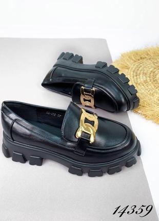 Лоферы туфли женские с цепью на платформе