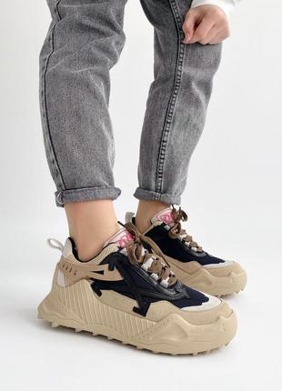 Стильні кросівки ugly shoes