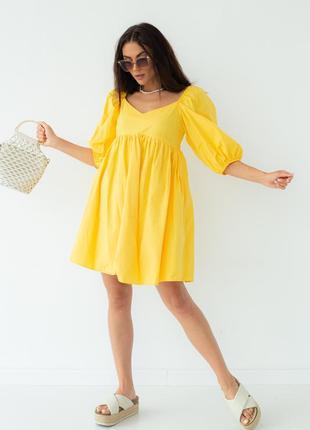 Платье мини с завышенной талией с коротким рукавом вискоза.
