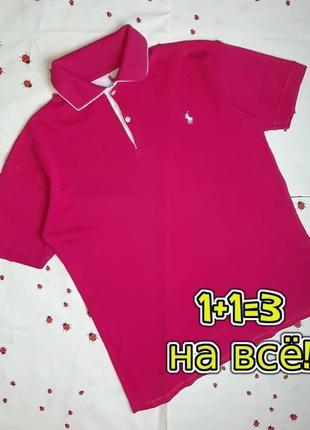 🌿1+1=3 модная розовая мужская футболка поло ralph lauren, размер 50 - 52