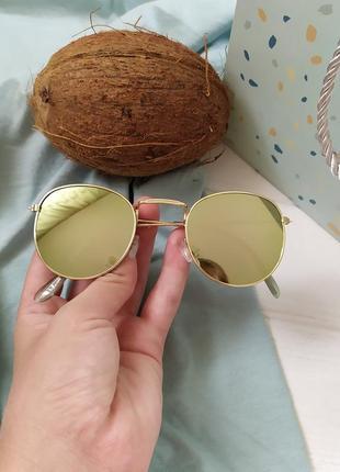 Солнцезащитные очки, летняя распродажа