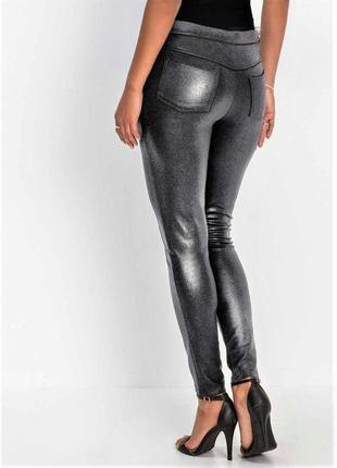 Невероятные брюки c напылением  denim co cеребристо-графитовые