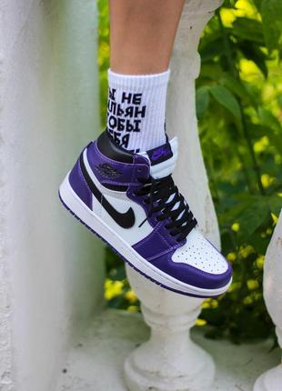 Женские, мужские кроссовки nike air jordan 1 high violet/white