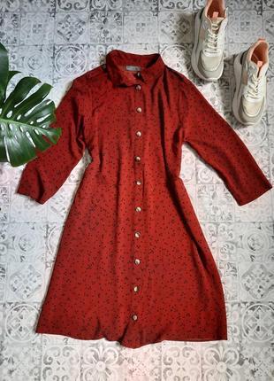 Платье-рубашка papaya