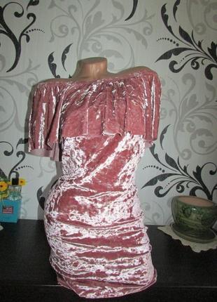Изумительное платье