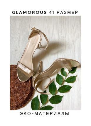 Эффектные босоножки на каблуке