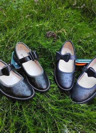 Туфли для девочки ,натуралки !