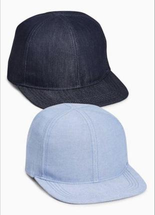 Набор кепок с прямым козырьком от next кепка бейсболка реперка
