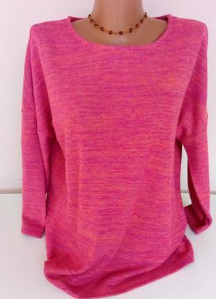 Женский свитерок 48 размера