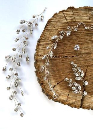 Веточкав прическу + серьги+ браслет + подвеска невесте