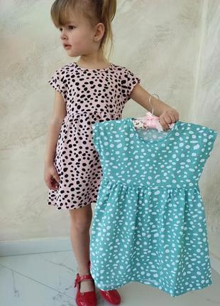Платье летнее 86-128 см