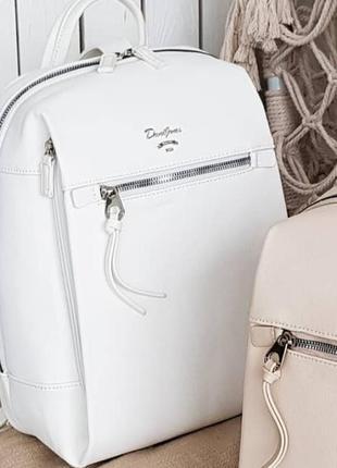 Белый рюкзак david jones
