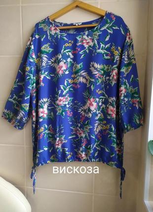 Блуза с завязками большого размера батал в цветочный принт