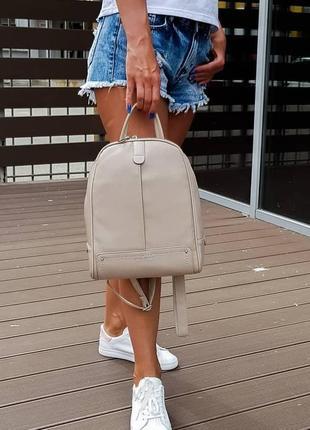 Бежевый рюкзак david jones