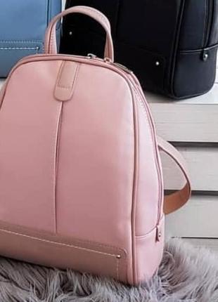 Пудровый рюкзак david jones