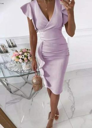 Срочно платье
