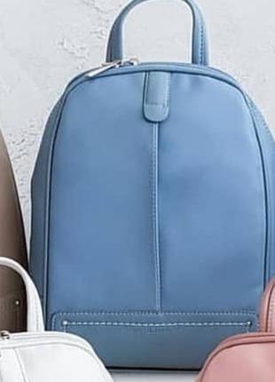 Голубой рюкзак david jones