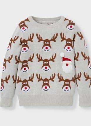 Новогодний свитер с оленем серый рождественский