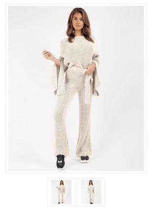 Вязаные широкие брюки