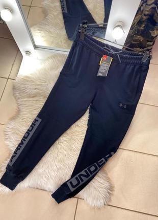 Мужские спортивные штаны в стиле under armour