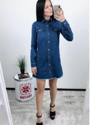 Джинсовое платье рубашка с необработанным низом