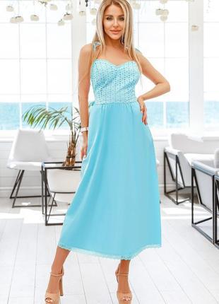 Нежное платье из коттона
