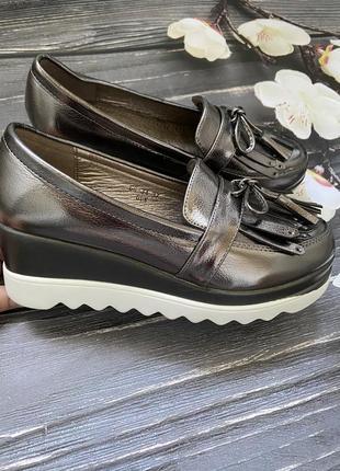 Туфли 24,5 см и 25 см по стельке