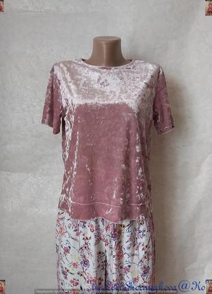 Фирменная new look бархатная футболка в приятном пудровом цвете, размер м-ка