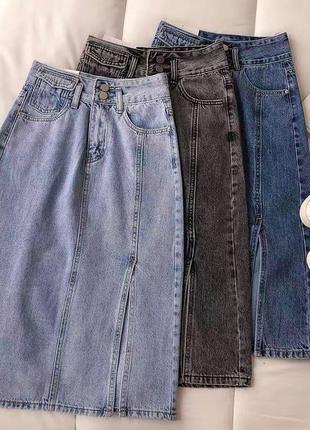 Женская джинсовая юбка миди с разрезом