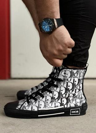 Супер стильные кроссовки ❤️🔥🔥🔥