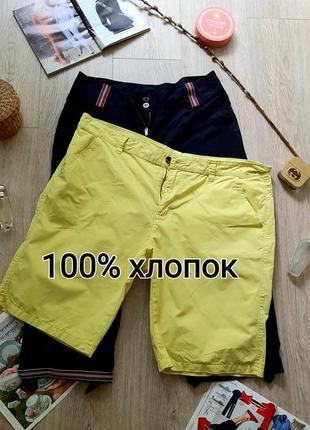 🌊⛵🌴🌞 крутые жёлтые шорты