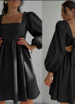 Платье сарафан рюш бант