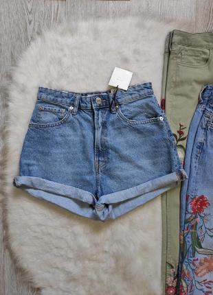 Голубые синие короткие джинсовые шорты высокая талия посадка с подворотами zara