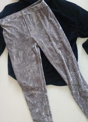 Крутые штаны лосины  бархатные atmosphere