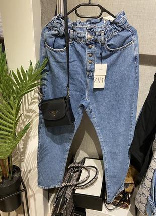 Шикарные новые джинсы baggy slouch zara на резинке