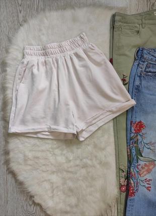 Розовые белые короткие тканевые трикотажные шорты высокая талия посадка на резинке стрейч плотные