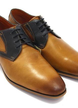 Мужские туфли bugatti 8167 / размер: 46