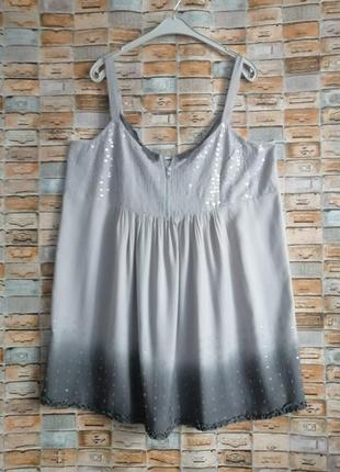 Блуза туника на бретелях с паетками