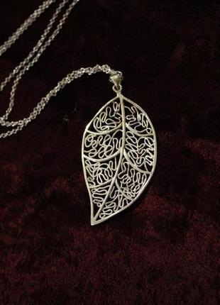 Крупный ажурный кулон листочек + цепочка родированное серебро